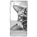 Coque Rigide Pour Sony Xperia Xa Motif Chat Gris Humour