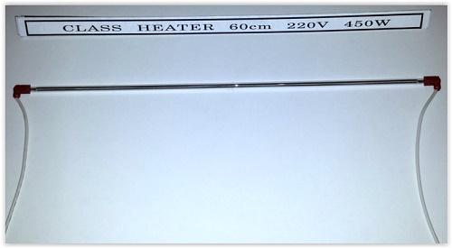 Résistance de dégivrage universelle 60cm 220V frigo américain