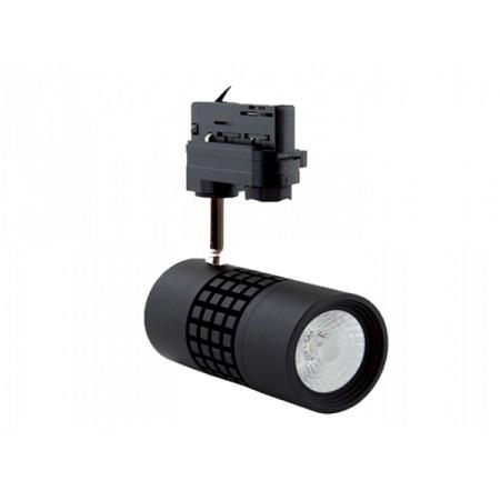SpotRail LED CLAREO 15W Noir Access