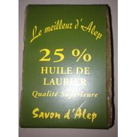 Savon Alep 200g - 25% Laurier - Qualité supérieure