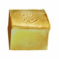 savon d'alep TRADITIONNEL laurier SYRIE 200g