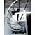 Escalier-Minka-Venezia-c