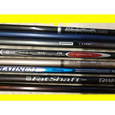 LOT golf shaft taylormade wilson Aldila mizuno