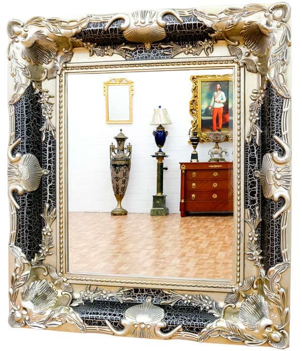 Miroir Baroque Cadre En Bois Noir Et Argent 90 X 80 Cm