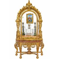 Console royale avec miroir Louis XV style baroque rococo Chenonceau