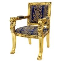 Fauteuil à têtes de lion style Empire en acajou doré Friedland