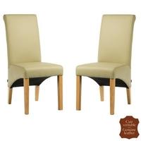 2 chaises en cuir pleine fleur beige moka Milan