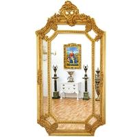 Miroir baroque en bois doré 194x112cm Montazzoli
