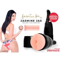 Masturbateur Jasmine Jae Anus - Private