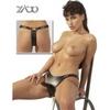 Gode ceinture simple en cuir ZADO