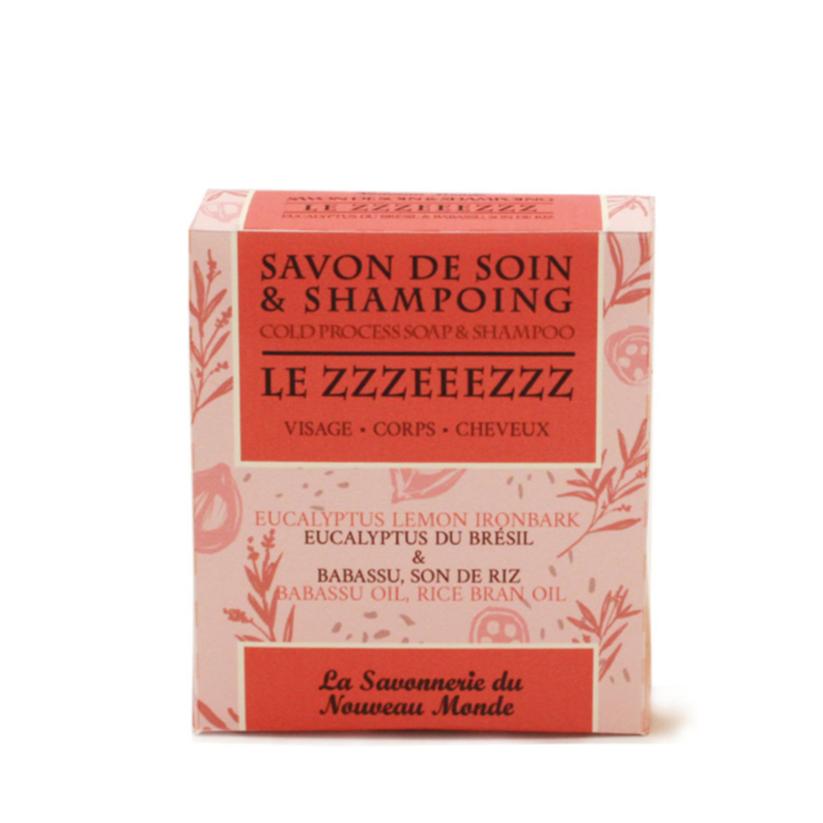 La savonnerie du Nouveau Monde_zzzeeezzz
