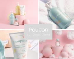 Poupon cosmétiques naturels pour tout petits disponibles sur Doux Good
