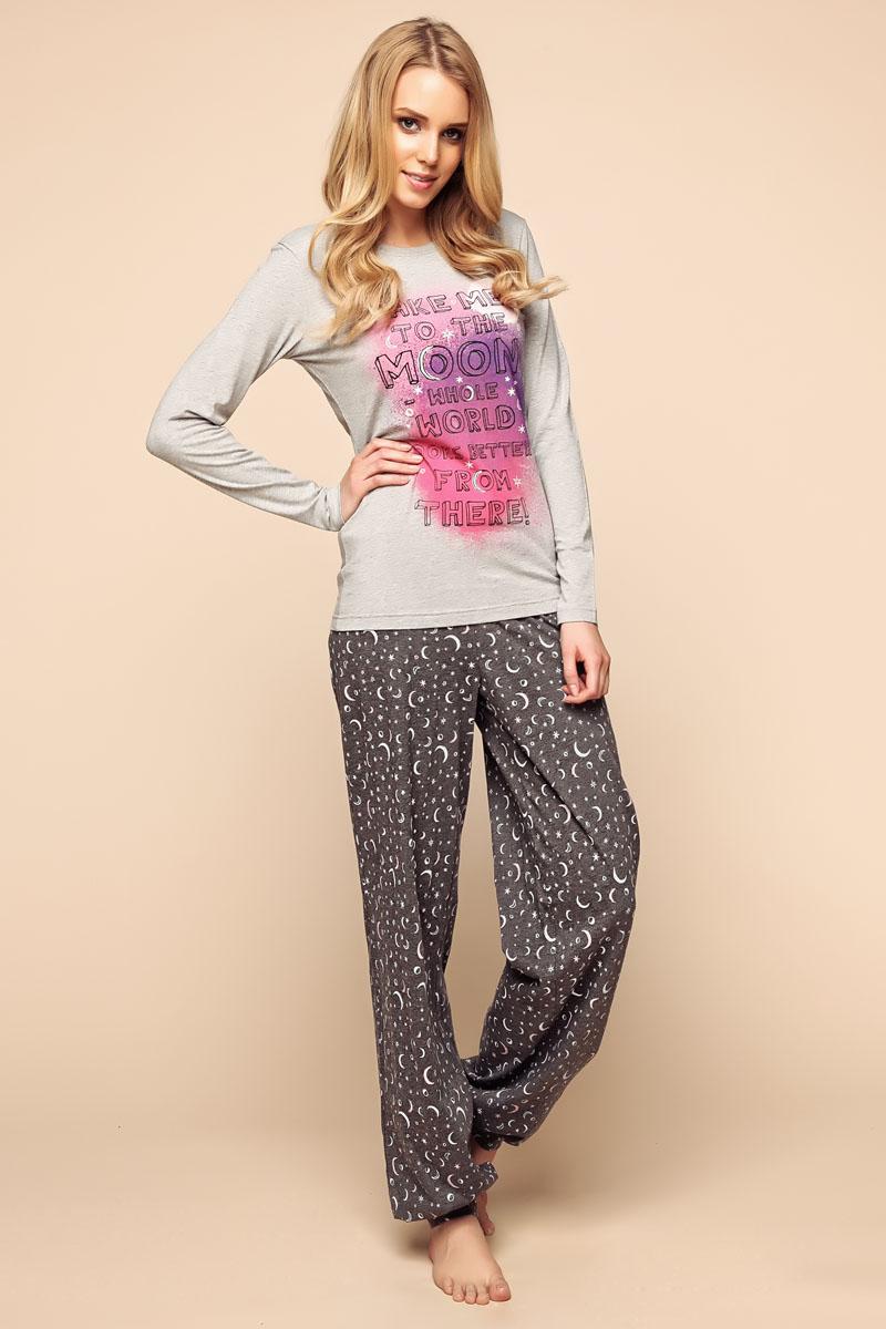 Pyjama Rupin