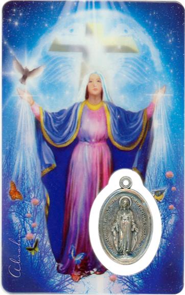 33596-sainte-marie-0735434001361800749
