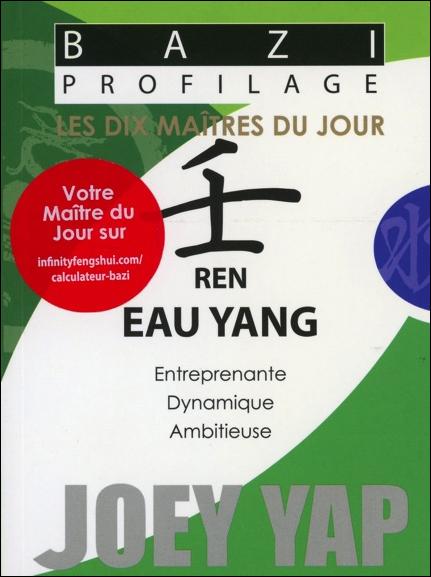 62903-ren-eau-yang