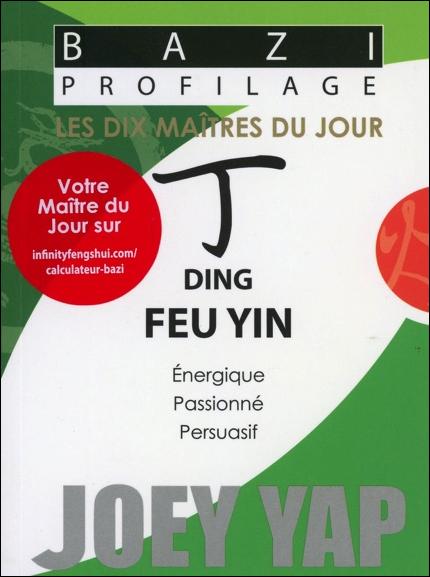 62898-ding-feu-yin