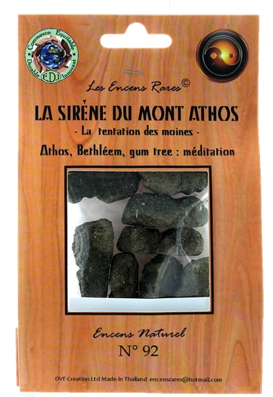 La Sirène du Mont Athos - La Tentation des Moines - Méditation - 25 gr