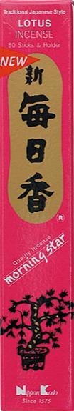 Encens  Lotus