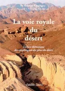 7739-La voie royale du désert