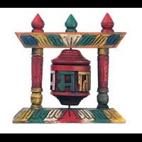 Moulin à Prières - Népal - Bois peint
