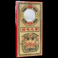 Miroir Pa-Kua Lion (ou Chien Fu) en Bois de Noyer