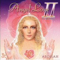 Angel Love Vol 2 - Aeoliah