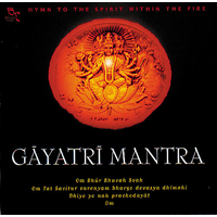 Gayatri Mantra - Inner Voice