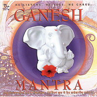 Ganesh Mantra - Mantras