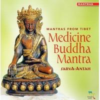Medicine Buddha Mantra - Sarva Antah