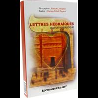 Lettres Hébraïques