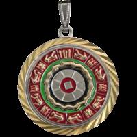 Médaille Retour dans la Vie Ascendante