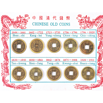 Lot de 10 Pièces Chinoises Porte Bonheur