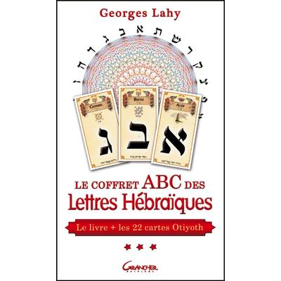 Le Coffret ABC des Lettres Hébraïques - Georges Lahy