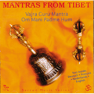 Mantras From Tibet - Sarva Antha