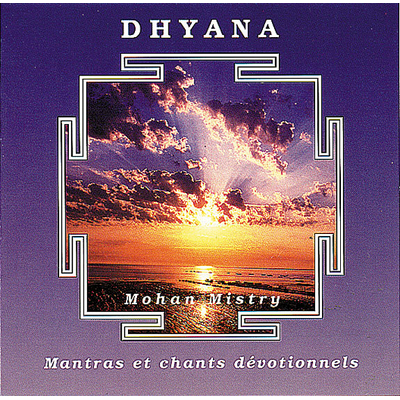 Dhyana - Mohan Mistry