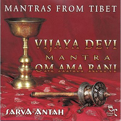 Vijaya Devi Mantra - Sarva Antha