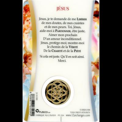 33586-1-jesus-0120525001361875006
