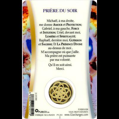 33583-1-priere-du-soir-0197778001361876661
