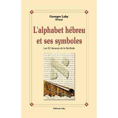 L'Alphabet Hébreu et ses Symboles - Georges Lahy