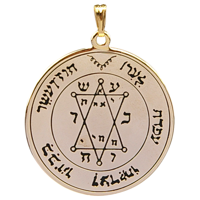 Pentacle Jupiter - Protection