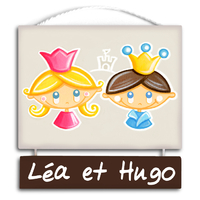 """Plaque de porte personnalisable """"Princesse - Prince"""""""