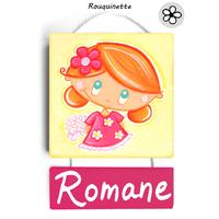 Plaque de porte personnalisable Rouquinette