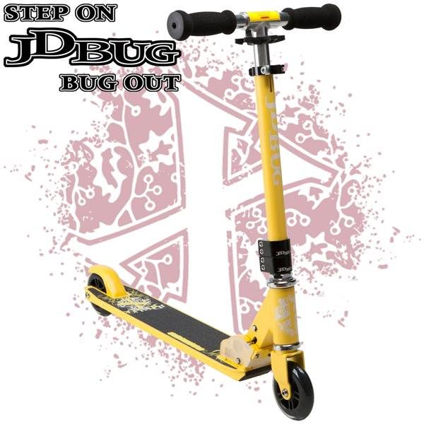 MS136V6 Pro Street LE V6 Fly Yellow Open Angled Low