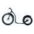 trottinette Kickbike FatMax guidon 104 ou 97 cm adulte ou enfant dès 14 ans tout terrain montagne 2