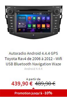 cam ras de recul autoradio android vente d 39 autoradios android dvd gps tactiles. Black Bedroom Furniture Sets. Home Design Ideas