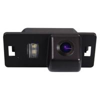 Caméra de recul Audi TT, A4, A5 & Q5