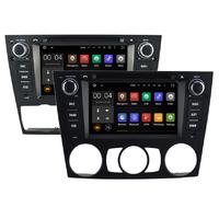 Autoradio Android 8.1 GPS BMW Serie 3 E90/E91/E92/E93 de 2005 à 2012
