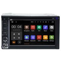 Autoradio 2-DIN universel GPS DVD Android 8.1