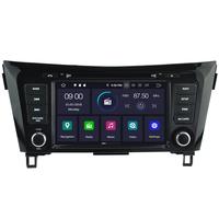Autoradio Android 9.0 Wifi GPS Waze Nissan Qashqai et X-Trail depuis 2014