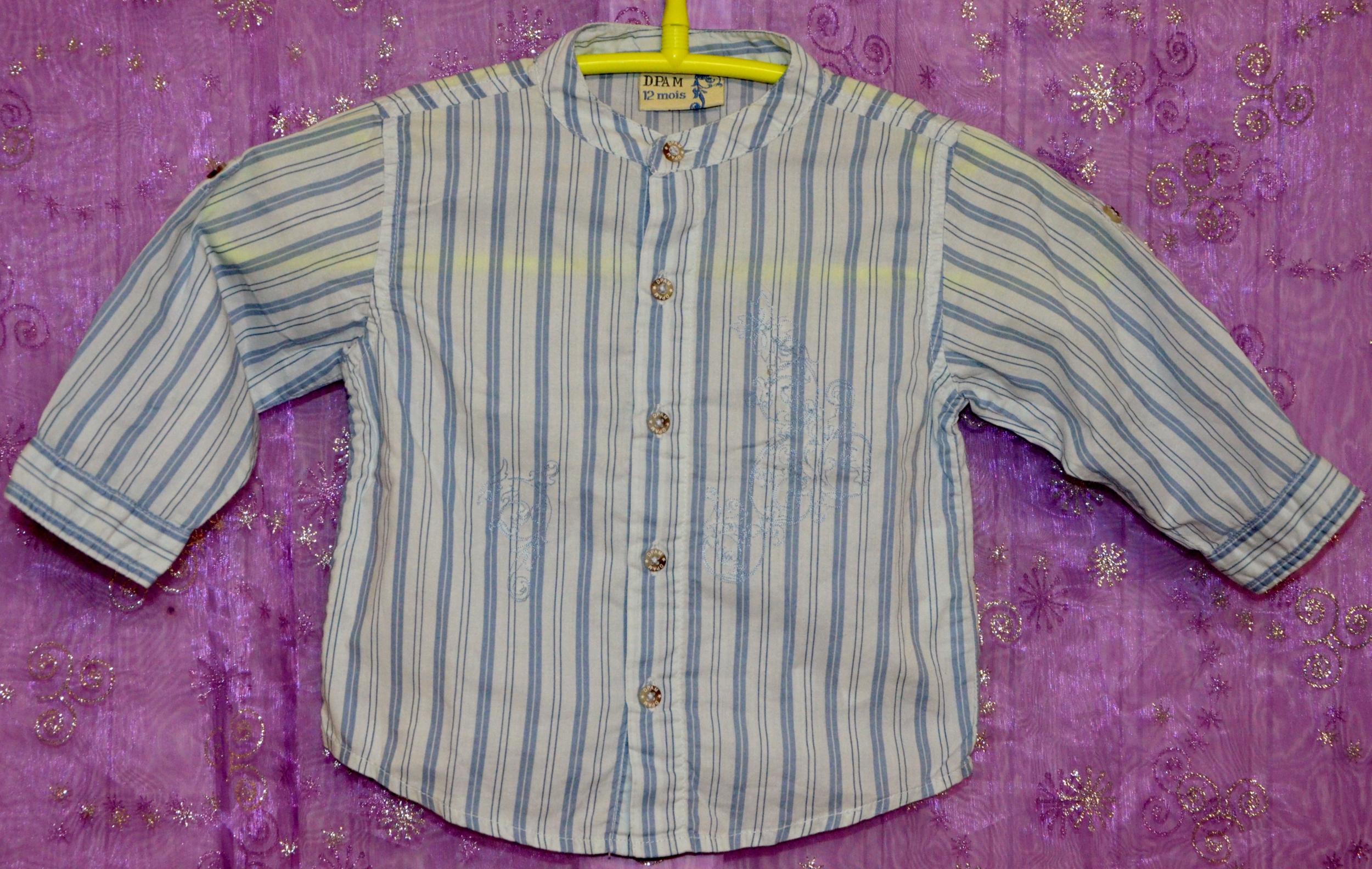 chemise dpam 12 mois
